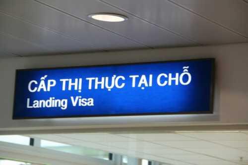 нужна ли виза в гуанчжоу для россиян в 2019 году