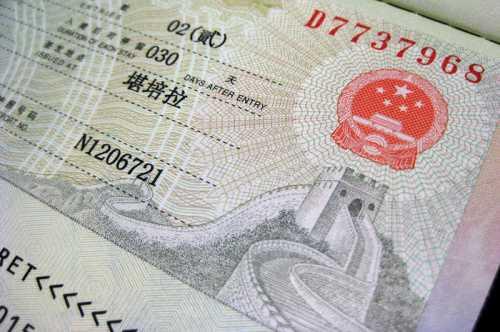 транзитная виза в сша: как получить американский транзит в 2019 году