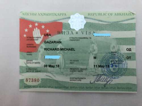 как получить гражданство и паспорт киргизии в 2019 году